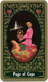 Russian Tarot of St. Petersburg, Page of Cups