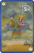 King Solomon Oracle Cards, 7
